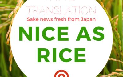 For skin as nice as kōji rice – more kōji cosmetics
