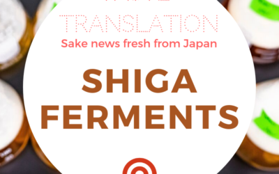 Shiga looking to turn fermentation into a new key industry