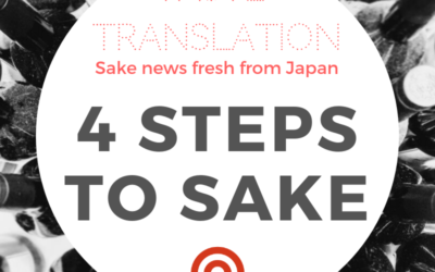 4 not-so-simple steps to choose a sake
