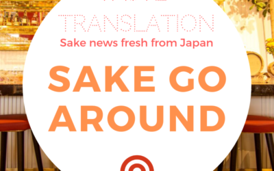 Sake Day in Japan – Nihonshu Go Around