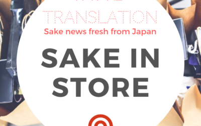 The future of sake – in department stores?