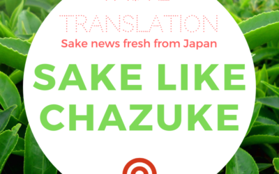 New range of sake that can even chazuke
