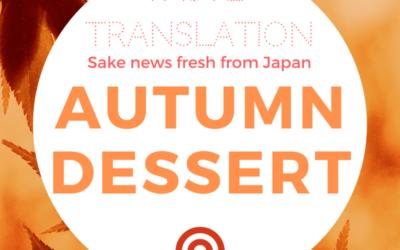 Enjoy an autumnal dessert with amazake cocktails