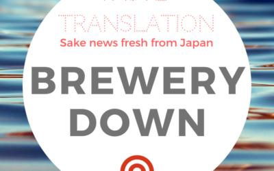 Flooding damages Fukushima brewery