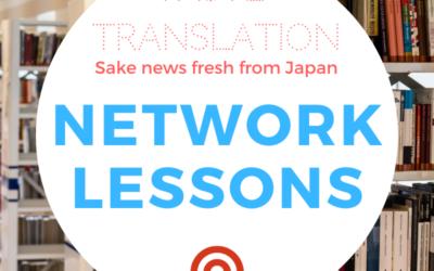 The uni that benefits sake students long after graduation (2/2)