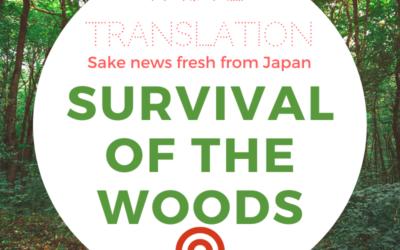 Survival in the brave new world of sake (2/2)