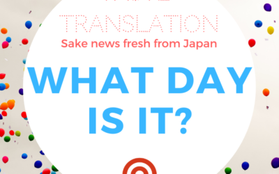 Do you know how many people know Sake Day?