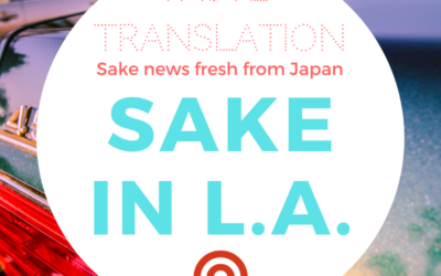 Sake goes West – seafood pairing in L.A.