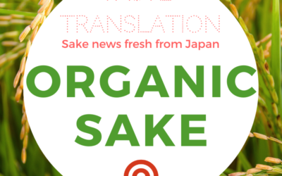 Bio, organic, natural – coming to a sake near you