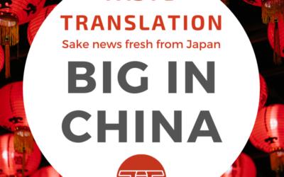 JETRO boosting sake into Chinese ecommerce