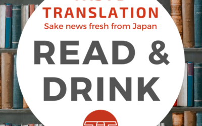 A new sake pairing – with novels