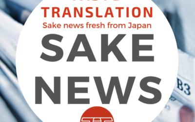 Sake news down under
