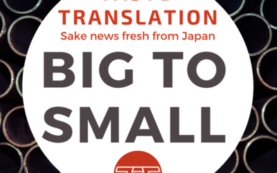 Overseas sake production shifts from big to small