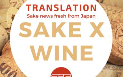 Hiroshima sake cozies up with Burgundy wine