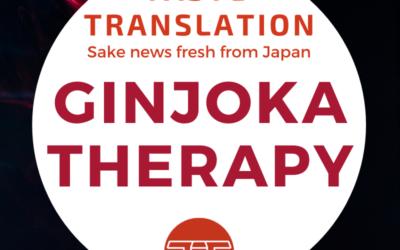 Ginjōka – healing properties or just vapour?