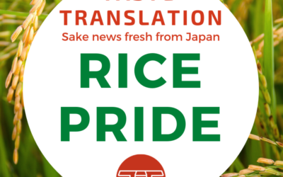 A new sake rice from the land of happy