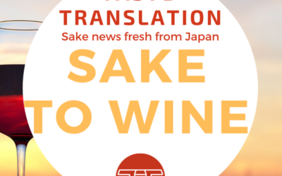 Thoughts on terroir from a sake brewer making wine