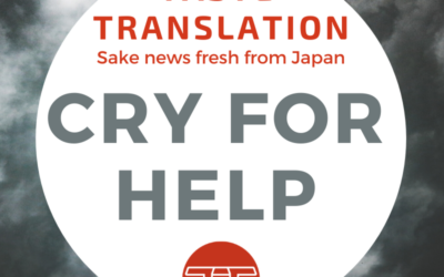 Japanese sake breweries asking for a helping hand