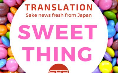 Sake pairing with candy – keeping it savoury, yet sweet