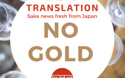 2020 Annual Japan Sake Awards stopped before gold prizes