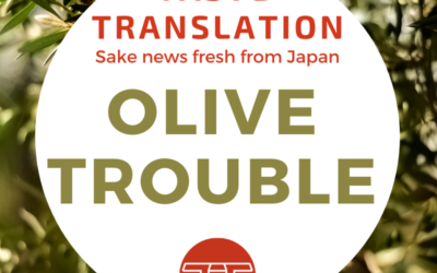 Sake made from olive yeast and dedication