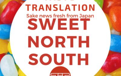The tax man sees a bright future for Fukuoka sake