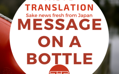 One sake brewery trying to stay afloat during coronavirus