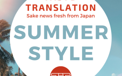 Staying cool with sake in summer