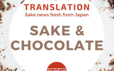 Marie Chiba x Minimal: Chocolate and sake