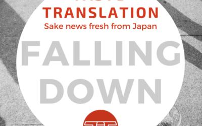 Three reasons why the Japanese hate sake