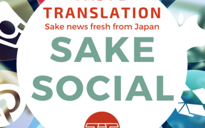 Sake? There's an app for that