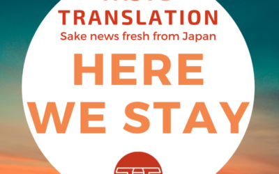 Saitama brewery tries new ways to boost consumption and revitalise business