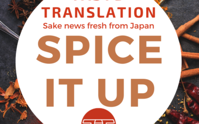 More ways to spice up your sake, from a Niigata brewery