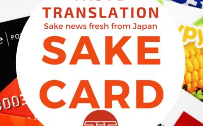 Self-serve Fushimi sake flights in Osaka