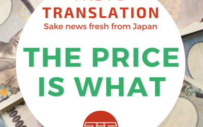 One sake brewery selling low to support the supply chain