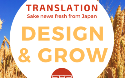 Designs for fermentation and regional revitalisation