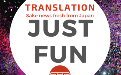 Kikusui says, sake just wants to be fun