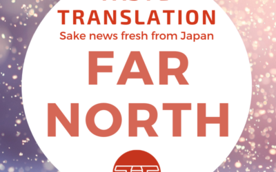 Hakodate, Hokkaido gets first sake brewery in over 50 years