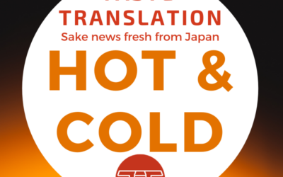 For those who like their sake hot, cold and in between