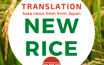 Ishikawa Prefecture celebrates a long-awaited new sake rice
