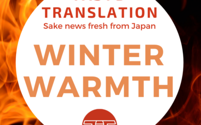 A sake to warm your winter nights