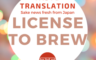 A new owner for an old brewing license in Yamaguchi