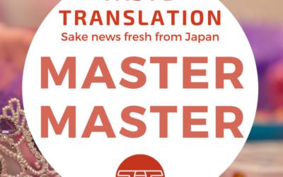 Kura Master 2020 winners and statistics