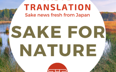 A sake taking a name from and giving back to the local environment