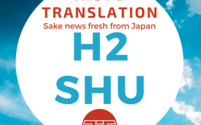 Sake with added… hydrogen?