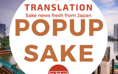 Pop-up pick-up pairing seafood and sake