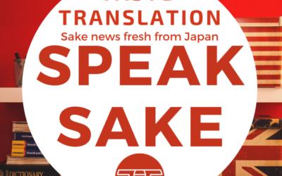 Talking sake in English