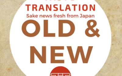 (Very) old sake is the new big – or rather, expensive – thing