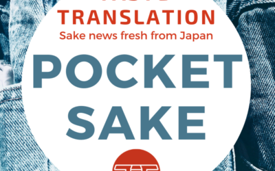 The unrecognised problem with sake – portability – solved
