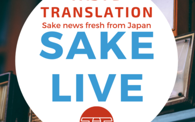 Sake breweries going online to interact with – and sell to – consumers